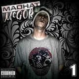 "Madhat McGore, MCF records - Madhat McGore ""1"" Ep"