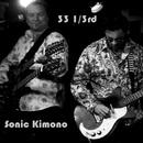 Sonic Kimono - 33 1/3rd