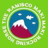 The Ramisco Maki Maki Rocking Horse - Fajita's Basement