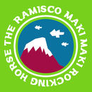 The Ramisco Maki Maki Rocking Horse - Mr Asterisk