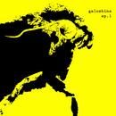 Galoshins - EP1
