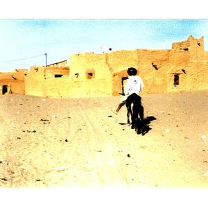Dia del Mercado - Town of Crumbling walls (soundtrack version)