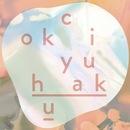 Cokiyu - 'Haku'