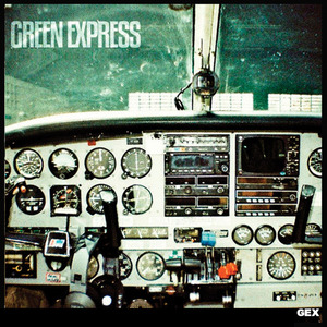 Green Express - Mary Me