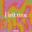Dre Skull - 'First Time' (ft. Megan James & Popcaan)