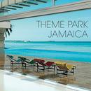 Theme Park - Jamaica