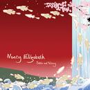 Nancy Elizabeth - Battle And Victory