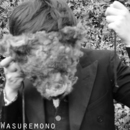 Wasuremono - Wasuremono