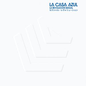 La Casa Azul - Un Mundo Mejor (Instrumental)