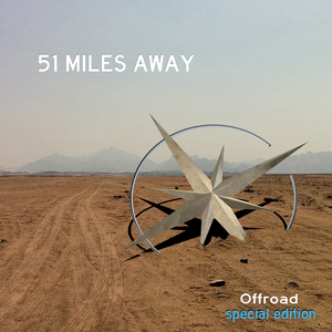 51 Miles Away - In Trouble