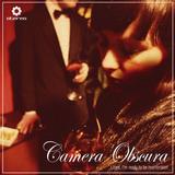 Camera Obscura - Lloyd, I'm Ready To Be Heartbroken