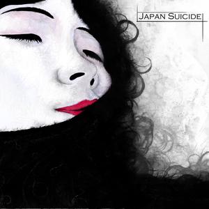 Japan Suicide - The Prisoner