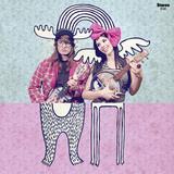 YouDoMeToo - Heart Skips A Beat