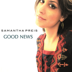 Samantha Preis - Crayola Marker