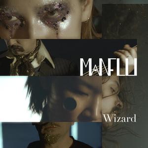 Manflu - Wizard