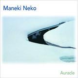 Maneki Neko - Cats Sleeping On Clouds