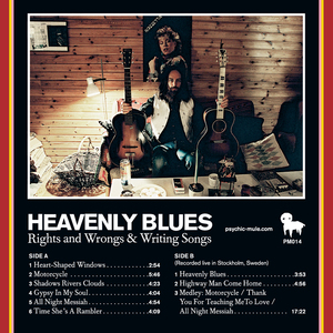 Heavenly Blues - Shadows Rivers Clouds