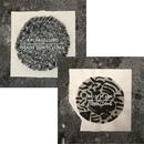 Rozi Plain / Rachael Dadd - Rozi Plain / Rachael Dadd Split Single 'Jogalong' / 'Strike Our Scythes'