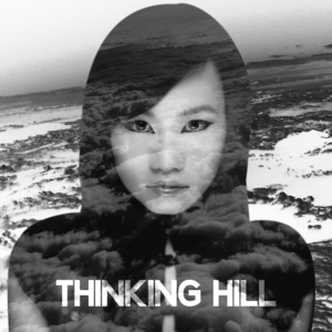 Spiderlili - Thinking Hill