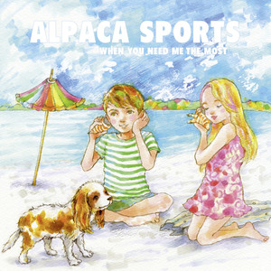 Alpaca Sports - My Favourite Girlfriend (Bonus Track)