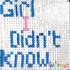 Gus Harrower - Girl I Didn't Know