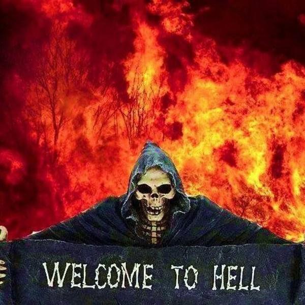 Картинка с надписью ад, новым годом 2017