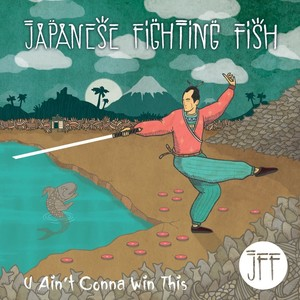 Japanese Fighting Fish - U Ain't Gonna Win This