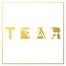 Holy Esque - Tear