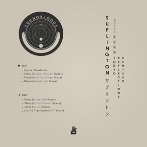 Suplington - Escapism (Archie Pelago Remix)