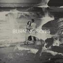 Golden Fable - Burning Song