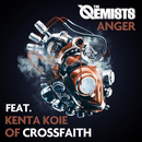 The Qemists - Anger feat. Kenta Koie of Crossfaith