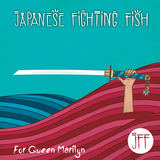 Japanese Fighting Fish - For Queen Marilyn