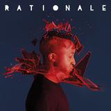 Rationale - Palms