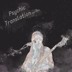 Ana Lete - Psychic Translation