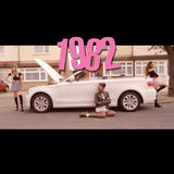 The Tuts - 1982