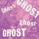 Cairobi - Ghost
