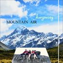 hooyoosay - Mountain air