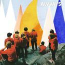 Alvvays - Antisocialites