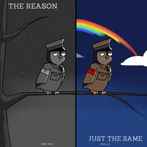 The Reason - Just The Same