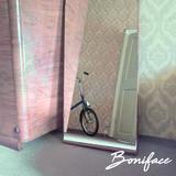 Boniface - Dear Megan