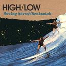 HIGH/LOW - Split EP