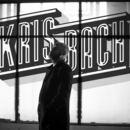 Kris Bach - Kris Bach