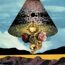 False Bliss - Ritual Terrains