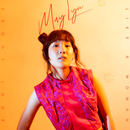 May Lyn - Froot Loop / Like A Woman