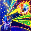 Madonnatron - Goodnight Little Empire