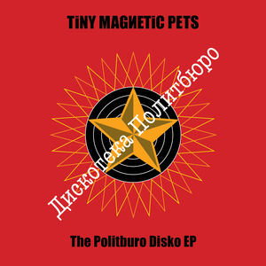 Tiny Magnetic Pets - Blitzed