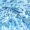Emma Kelly - Waves