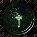 James Holt - Little Green Light