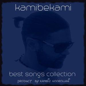 kamibekami - Sharky's