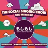 The Margate Social Singing Choir
